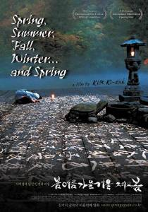 936full-spring,-summer,-fall,-winter...-and-spring-poster